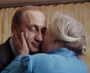 Świadkowie Putina -  Millennium Docs Against Gravity
