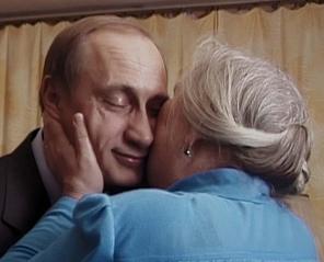 Świadkowie Putina - DKF KOT