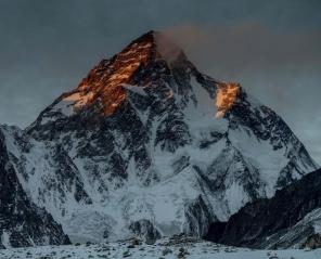 Ostatnia góra - DKF KOT