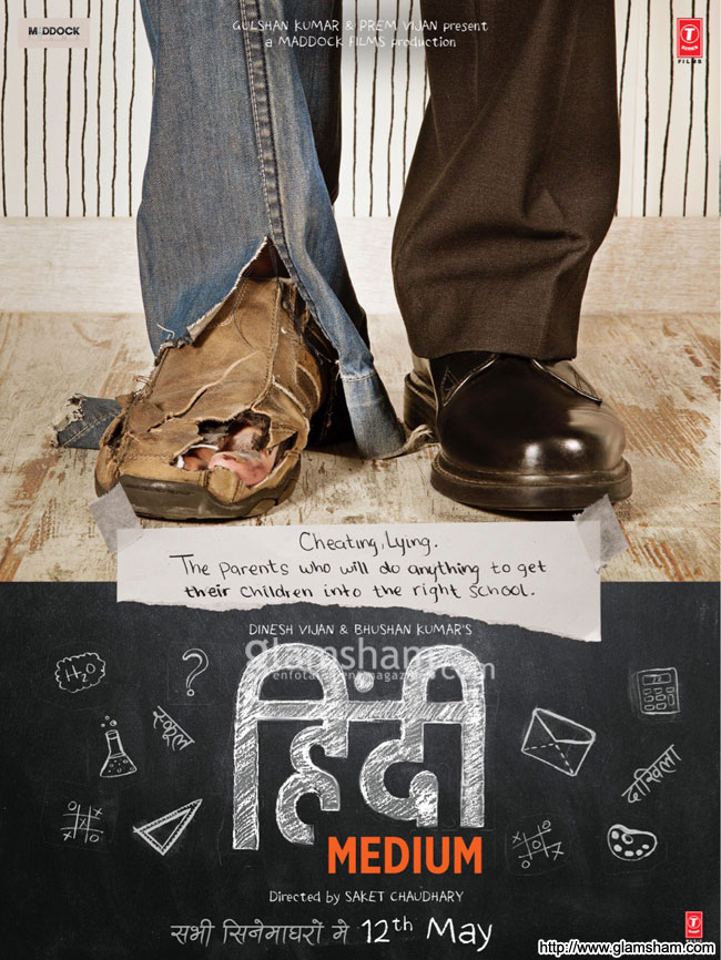 Podłączenie oznacza w języku hindi