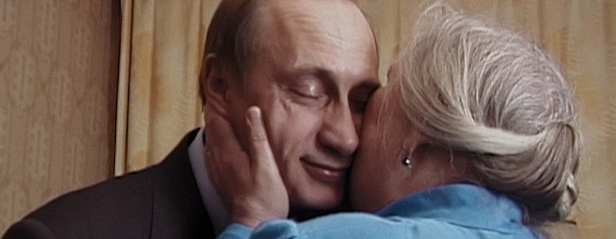 24.09. Świadkowie Putina - DKF KOT
